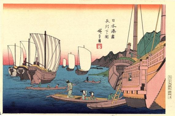 "Japanese Ukiyoe, Woodblock print, Hiroshige, ""Shimonoseki in Nagato Province ""."