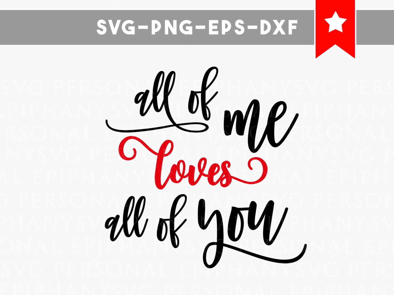 Download all of me loves all of you svg, svg files for cricut, love ...