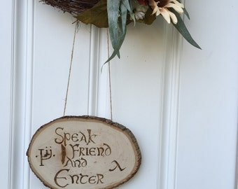 Woodburned hand letter sign, woodburn sign, quote sign