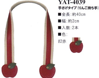 Sale ~ INAZUMA Leather-like Handles with Twill Tape | YAT4039-2 | 40cm/16"