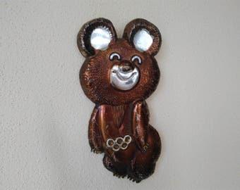 Vintage Olympic Bear /  Metal Wall Bear / Collectable Olympic Bear /  Olympics 1980 / Wall Hanging /  Soviet Olympic Bear /  Olympic Games
