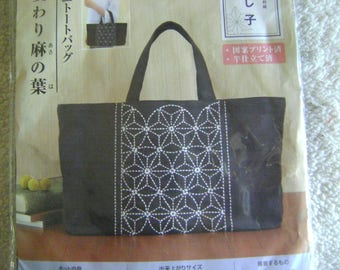 Sashiko Mini Totebag Kit with Needle/Threads/Thimble/Instructions