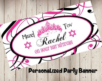 Pink & Black Princess Bat Mitzvah Personalized Party Banner