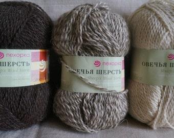 100% Sheep's Wool Yarn.ECO Series.Lot 2 skeins:200g (7oz)-400m (436yards) Russia