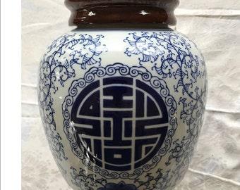 Blue Vase Oriental with Lid