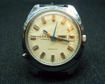 Soviet watch CHAIKA, Mens mechanical watch USSR, Vintage watch, Working.