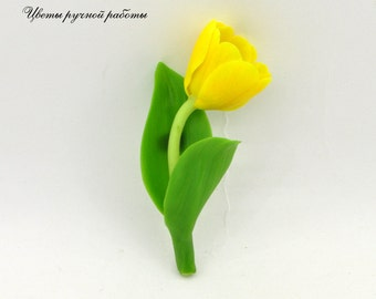 "Brooch ""Yellow Tulip"""