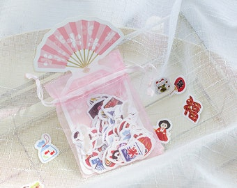 100 Pieces Japanese Style Mini Stickers