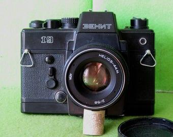 Camera, Russian, Zenit 19, Vintage