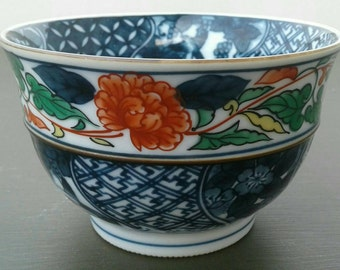 vintage tea cup, KOZANGAMA Imari Kiln, japanese tea cup, japan pottery, japan porcelain, asian tea cup, collectible ceramic