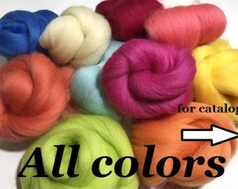 Wool Felt, 10grX10 color 100 gr, needle felting, felting supplies, spinning, wool, wool, felt, craft supplies, pick your colors