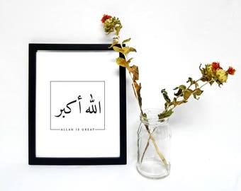"Arabic Calligraphy Allahu Akbar ""Allah is Great"""