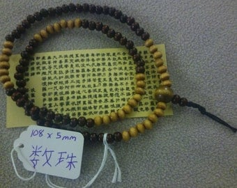 Buddhist Prayer Beads - 108-Bead Full Mala