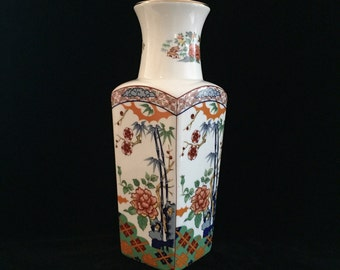 Vintage Imari Ware Vase~Painted Porcelain Japanese Vessel~1960s Asian Collectible Art~Japan Artwork~Home Decor~