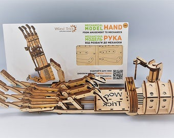 The Hand WOOD TRICK - 3D Mechanical Wooden model for self assembly