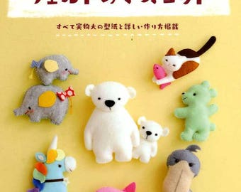 Full of Kawaii Felt Animals and Mascots - Japanese Craft Book