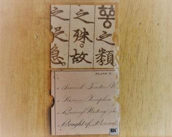 Nostalgiques Ticket Pockets from Rebecca Sower NIP