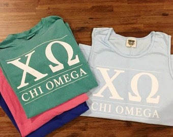 New Chi Omega Stripe Tank Top or T-Shirt Comfort Colors // Size S-2XL // You Pick Color