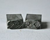 Vintage Letterpress Ornament Pair of Desk Telephones for Printing and Stamping