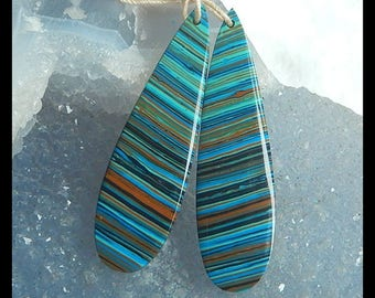 Rainbow Jasper Earring Bead,45x13x4mm,5.4g