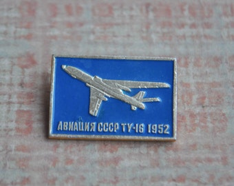 "Vintage Soviet Russian badge,pin.""Russian aircraft TU-16"""