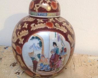 Vintage Asian ginger jar