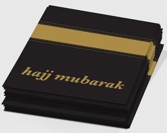 5 Hajj Mubarak Stickers (Size 2 inches X  2 inches)