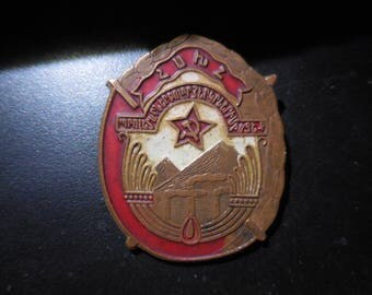 Red Star Award Chest Pin Hammer and Sickle Russian