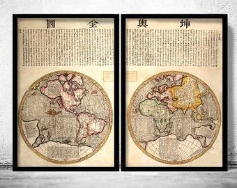 Beautiful chinese World Map 1674 (2 pieces)