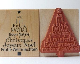 Stamp FIR lyrics Merry Christmas tree