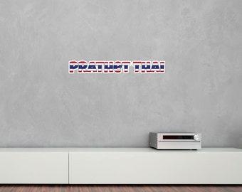 National Flag Country Name of Prathet Thai Vinyl Wall Art