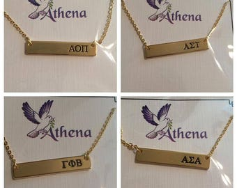 Gold plated sorority bar necklace