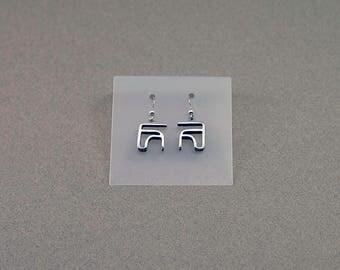 Sterling silver earrings, earrings. BO 204