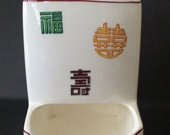 Vintage Japanese Design Match Holder