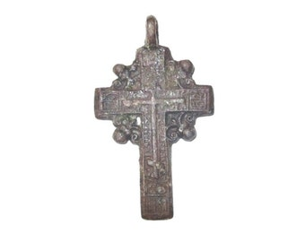 Russian Orthodox Pectoral Crucifix Cross 1700's St. Andrew's Cross with Rays and Cyrillic Script