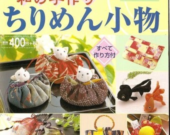 "Japanese Craft E-Book Cute Little Zakka –""HANDMADE ACCESSORIES from CHIRIMEN""-Two Instant Download Pdf.E-Book #30."