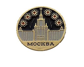 Pin Moscow firework, Kremlin - Collectible pin, Vintage Soviet Pin