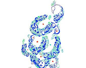 Arabic Calligraphy - Khalil Gibran Poetry - Art - Arabic Home Decor - Wall Decor - Peacock Calligraphy