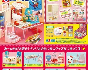 Hello Kitty Girl's Room Complete  8 Box by Re-ment  Miniatures Figure Collections
