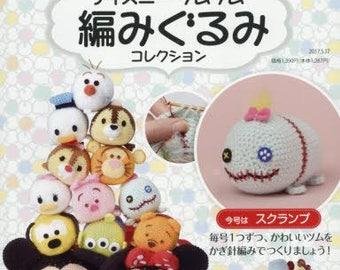 "Amigurumi Kit Scramp,""Disney Tsum Tsum Amigurumi Collection vol.32 Scramp"""