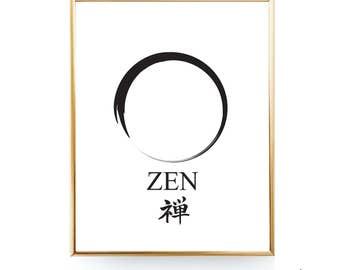 Zen Circle Print Zen Printable Art Enzo Circle Zen Poster Enso Circle Ink Circle Art Japanese Printable Yoga Printable Zen Print Zen Decor