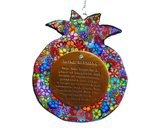 Home blessing, Wall hanging  pomegranate, Jewish gift, Judaica, blessing for home, pomegranate decor, Pomegranate wall decoration, Passover