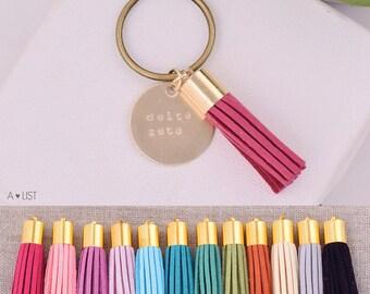 Delta Zeta Sorority Keychain, Personalized DZ Sorority Key Chain, DZ Sorority Tassel Keychains, Big Little Keychain