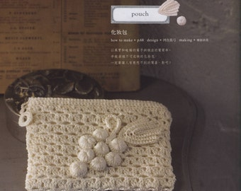 33 Irish Crochet Lace Projects - Irish Crochet Motif - Crochet Patterns - japanese crochet book - easy crochet - ebookPDF - instant download