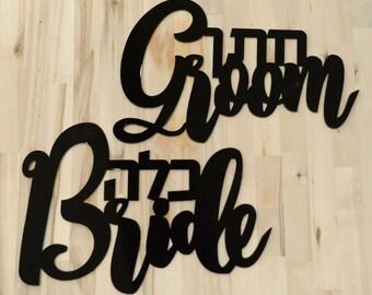 Jewish wedding, bride, groom, chair signs, Hebrew, English, Chattan, Kallah, Mazel Tov, Chuppah design, wedding decoration, acrylic, black