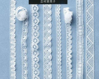 Bobbin race  - Japanese lace making book
