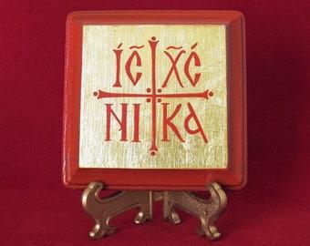 The Sign of Victory - Spiritual Writing - Byzantine Art - by Andreea Bagiu