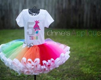 Troll Princess Poppie Personalized Birthday Rainbow Tutu Set