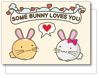 some bunny loves you etsy. Black Bedroom Furniture Sets. Home Design Ideas