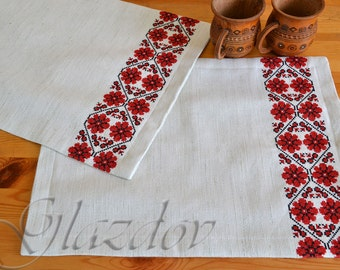 Linen Placemat, Embroidered Placemat, Fabric Placemat, set of two